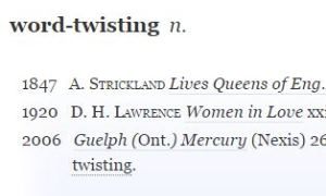 Excerpt from the OED (word-twisting)